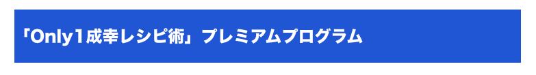 スクリーンショット 2017-04-06 0.17.34
