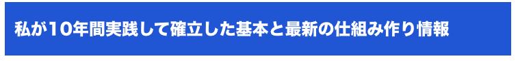 スクリーンショット 2017-04-06 0.18.09