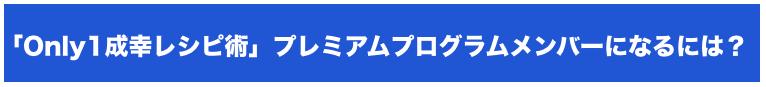 スクリーンショット 2017-04-06 0.22.44